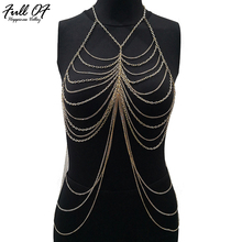 Sexy Women Gold Plain Metal Chest chain Hollow Crop Tops Halter Camis Summer Beach vest Backless Womens Nightclub Party Tank Top