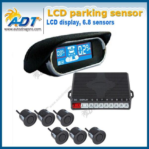 dual core lcd de voiture led parking capteur kit affichage 8 capteurs radar de recul 8 capteurs. Black Bedroom Furniture Sets. Home Design Ideas