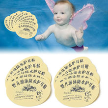 10Pcs Baby Infant Newborn Bath Swimming Waterproof Ear Stickers Paste Kids Earplug(China)