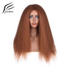 jeedou Yaki Staight Hair Wig Long Style 24 60cm Synthetic Hair Black Brown Color African Fluffy Hairstyles Women Girl's Wigs emmor fluffy wave long real natural hair attractive full bang capless hair wigs for women aubum brown 60cm