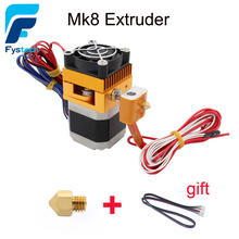 3D Printer Head MK8 Extruder J-head Hotend Nozzle 0.4mm Feed Inlet Diameter 1.75 Filament Extra Nozzle +1 meter cable