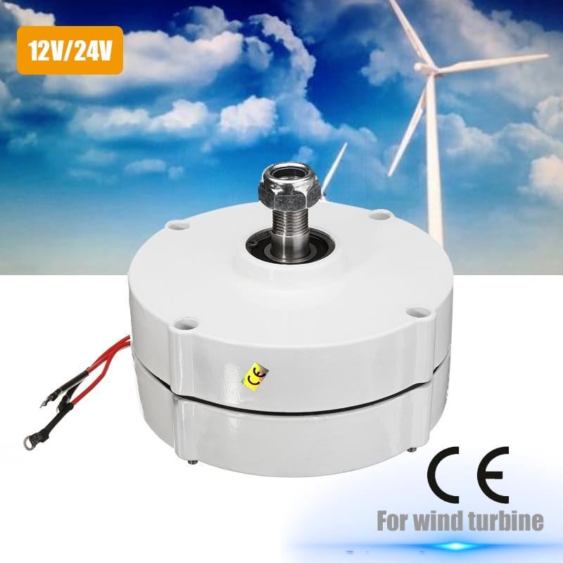 130W Max 12V/24V 3 Phase Current PMSG Generator Motor For Wind Turbines Wind Power Generator Accessories Three-phase Aternator 545 dc 3 24v motor power generator high quality wind turbines 2100 5000 rpm dc motors