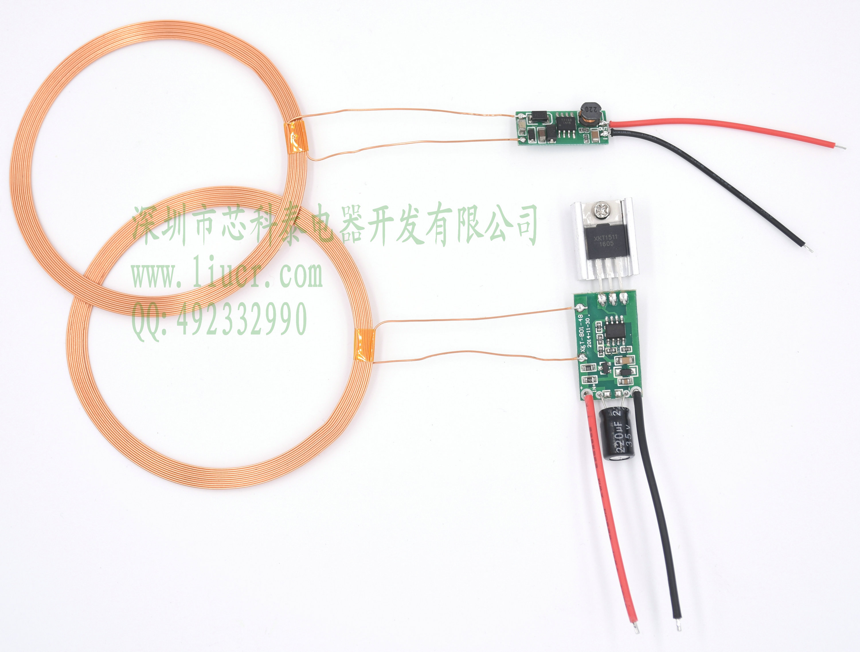 20mm distance output 5V1A long distance high current wireless power supply charging transmission module program 5v1 5a high current wireless charging module power supply module ic chip solution