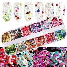 12 сеток/набор или 1 баночка красочный блеск персик в форме сердца блестки дизайн ногтей ломтик блестка Маникюр DIY Набор TXH