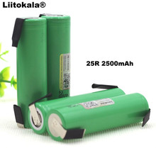 4 pcs. Liitokala original INR18650-25R 20A discharge, 2500 mAh batteries for electronic cigarettes; screwdriver lithium battery