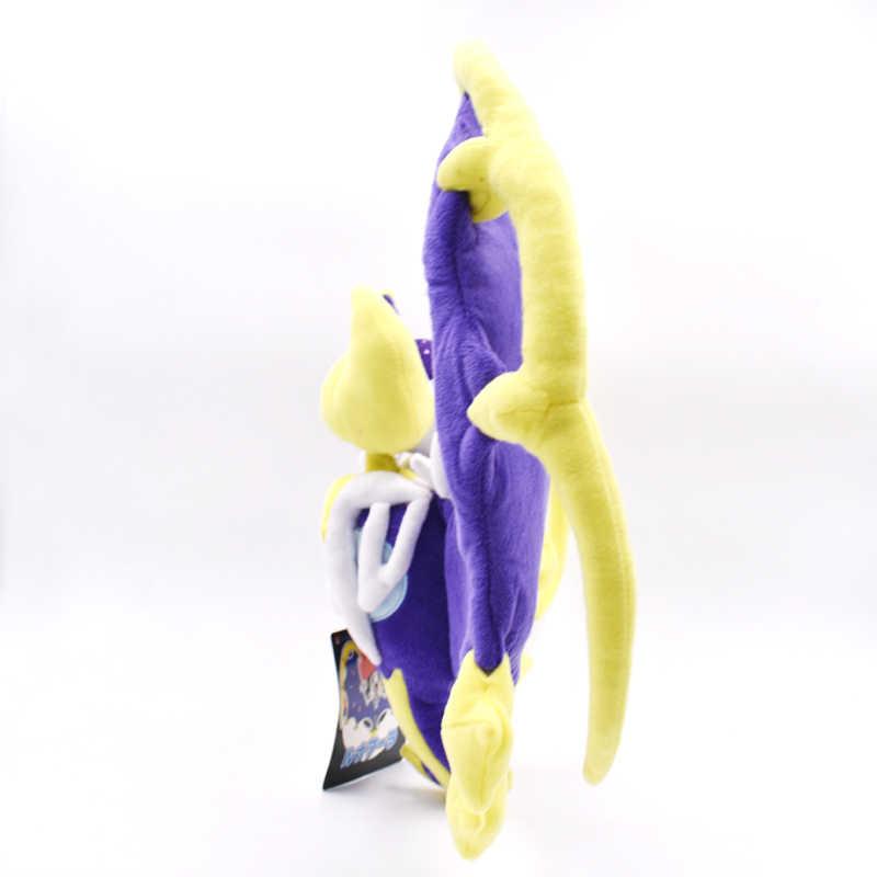 送料無料アニメ漫画モンスター Peluche 太陽 & ムーン Lunala ぬいぐるみソフトぬいぐるみ人形 51 × 34 センチ