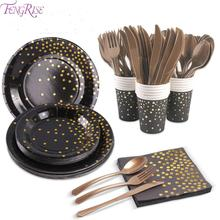 FENGRISE 168PCS Black Hot Stamping Disposable Tableware Birthday Party Decor Cups For Supplies Rose Gold
