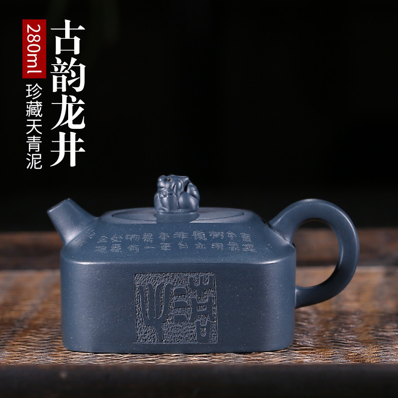 Hot style fine ceramic tea-pot masters all hand yixing undressed ore azure ancient mud longjing sifang are recommendedHot style fine ceramic tea-pot masters all hand yixing undressed ore azure ancient mud longjing sifang are recommended