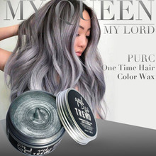 PURC 2018 good dye trend gray color one time wash hair color 100ml instrant hair colour fashion hair care hair styling products