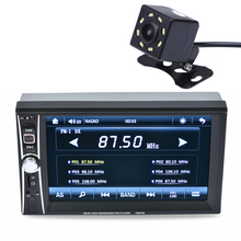 2DIN 6.5″ HD 7″ TFT HD Display In Dash Car TouchScreen Bluetooth Stereo MP3 MP5 Camera FM Tuner ABS and Metal