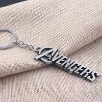 Avengers Logo Keychain (2 Designs) 5
