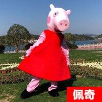2018 High quality pink pig mascot costume Adult size pink pig mascot costume free shipping