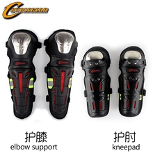 New Arrival Stainless Steel Motocross Equipment Protection Gear Motorcycle Elbow&Knee Pads Protectors Guards Cyclegear K18H18