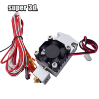 3D Printer Hot End 2 In 1 Out Double Color Extruder Cyclops Single Head 12V/24V 0.4mm 1.75mm with Cooling Fan 3D Printer parts