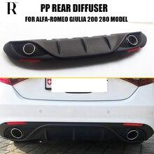 Giulia изменить на 2 выход PP задний бампер диффузор с выхлопными наконечниками и красный отражатели для Alfa Romeo Giulia 2016 2017 2019 2018