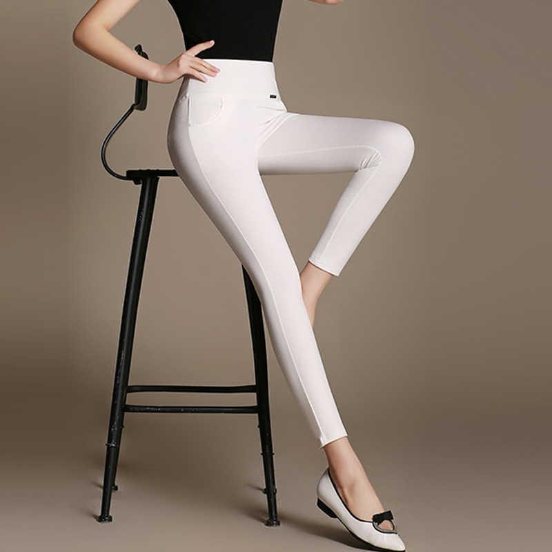 2018 women high waist stretch pencil pant ladies office work wear long trousers white black blue femme pantalon female pants