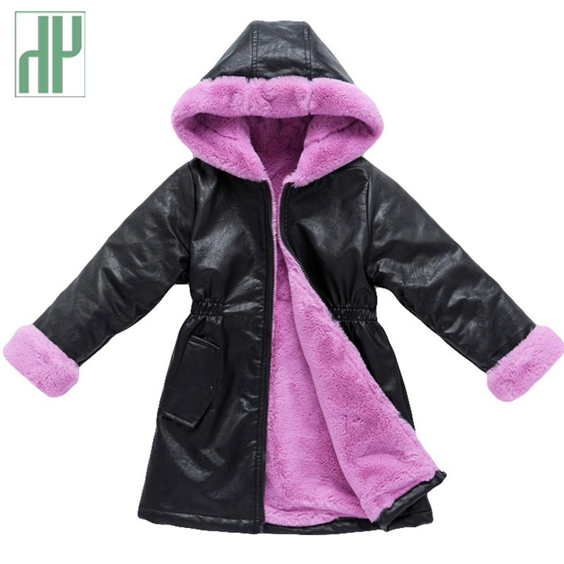 Girls jackets PU leather Winter jacket girls coat kids leather coat children's down jacket hooded Fur collar long coat parkas цены