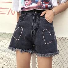 Mihoshop Ulzzang Корейский Корея Женщины Мода Одежда Сердце любви джинсы джинсовые Шорты брюки случайные ноги широко