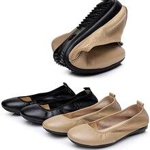บัลเล่ต์หญิงรองเท้าOutsoleนุ่มสบายผู้หญิงสบายๆหนังแท้ส้นแบนรองเท้าแม่รองเท้าผู้หญิงของรองเท้าขับรถ8