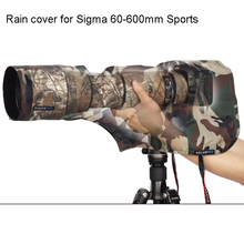 ROLANPRO Rain Cover Raincoat M Size for Sigma 60-600mm Sports Telephoto lens Army Green Camouflage Waterproof Guns Cover