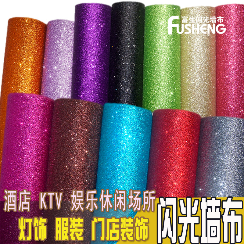 High-end new lighting clothing store KTV wallpaper bedroom flash wall cloth hotel ceiling pure color wallpaper song dance bar large mural wallpaper clothing store decoration design engineering ktv hotel bar size red wine cellar