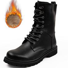 Men's Boots Brown/Blue Ankle Lace-up With Fur Winter Warm Business Men Shoes