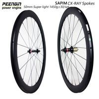 PPEENGIN carbon racing wheelset 38 50 60 88mm 23/25mm Clincher wheel Belgium spoke CX ray R13 bend R36 ceramic straight pull hub