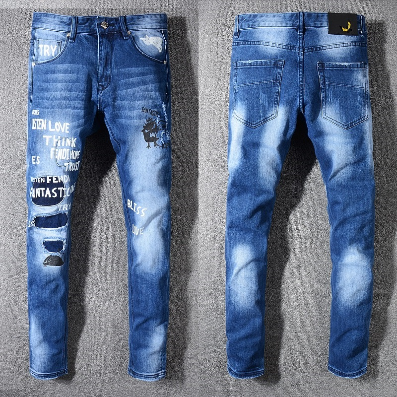 Royles! Men's distressed Washed Skinny Denim Blue Jeans