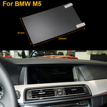 Car Styling 10.2 Inch GPS Navigation Screen Steel Protective Film For BMW M 5 Control of LCD Screen Car Sticker