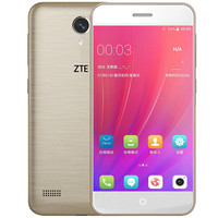 Original ZTE Blade A520 Handy 2G RAM 16G ROM 5,0 zoll Dua Kartu SIM Front & Back Kamera Quad Core 720 P Android 6.0