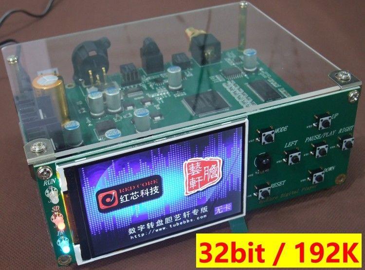 2018 New High Definition FPGA Lossless Digital Music Player DSD 192K HIFI Board with Case DAC Desktop Mini Amplifier aune x5s 24bit 192k hifi dsd asynchronous clock hifi digital player multi format digital player