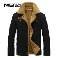 MISNIKI 2017 Autumn Winter Jacket Men Warm Military Bomber Mens Autumn Jacket Coat