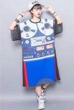 Fashion hiphop plus size color block recorder digital print mesh patchwork one-piece dress oversize female
