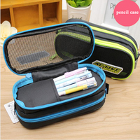 2016 New High Quality Big Pen Curtain Multifunctional Pencil Case Super Large Capacity Stationery Bags Box