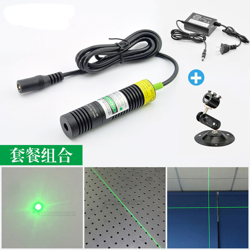 50mw 532nm green laser with power adapter and bracket 18x75mm