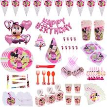 Минни Маус шарики для День Рождения вечерние украшения для детей подарок одноразовые наборы посуды на день рождения