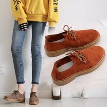 Г. Новая Осенняя женская обувь ботинки на шнуровке на плоской подошве повседневная обувь женские модные оксфорды, элегантные Нескользящие кроссовки в стиле ретро на шнуровке