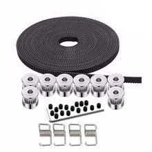 10M Rubber Opening Belt 6mm Width+8pcs GT2 Pulley 20 Teeth Bore 5mm +4pcs Locking Spring for 3D printer