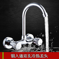 Into The Wall Kitchen Faucet Hot Cold Vegetables Basin Faucet Sink Faucet Double Handle Double Hole