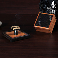 Rosewood inlay purple sandalwood hollow square box red wooden Cheung moire Aromatherapy Incense supplies Buddhist supplies