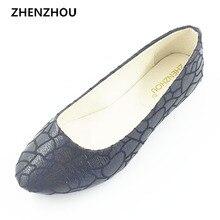 Модная новинка 2016 женские низкие туфли с закрытым носком и рисунком ледяной трещины для досуга для незамужних женские туфли оптом большие размеры
