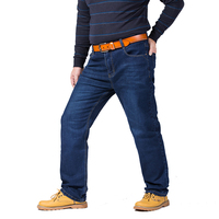 2017 Hot Sale Big Size 44 46 48 Classic Jeans Male Middle Age Elastic Denim Pants