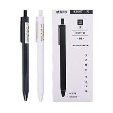 M&G This flavor series AGP83007 spring press pen, 0.35mm neutral signature black