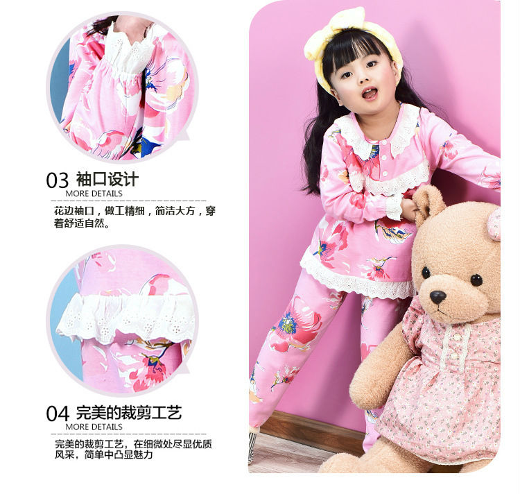 family christmas pajamas 2016 mother and daughter clothes (7)
