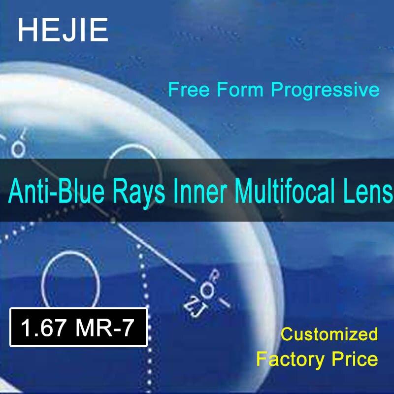 1.67 MR-7 Anti Bleu Rayons Livraison Forme Intérieure Multifocale Progressive Lentilles Anti-fatigue Anti-éblouissement Prescription Personnalisé