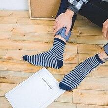 IOLPR Fashion Men Cotton Socks Colorful Art Hit Color Dot Striped Long Happy Funny Sock Warm  fashions