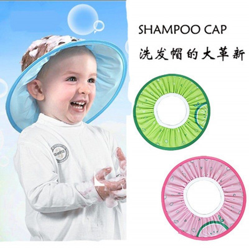Free Shipping Fruit Color Baby Shampoo Cap Waterproof Protective Ear Elastic Bandage Shampoo Cap Baby 1pc Bathing Shower Hat