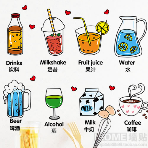 Wall stickers milk shake fruit juice cartoon kitchen cabinet ...