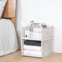 Стеллаж для хранения отделочной одежды пластик слоистых разделитель ящика одежда складной шкаф дома организации и хранения
