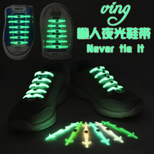 12pcs/pack silicone laces Women Men Athletic Running Skating No Tie Shoelaces Elastic Silicone Shoe Lace All Sneakers Fit Strap